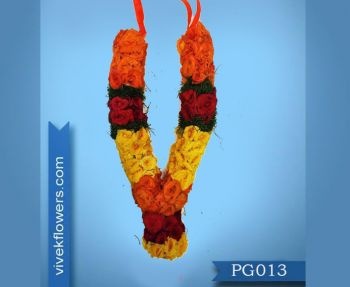 Pooja Garland - PG_13