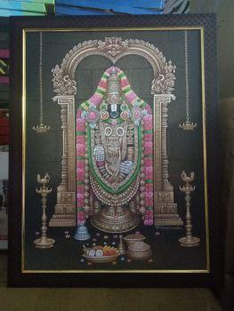 Sri VenkateswaraSwamy
