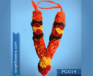 Pooja Garland - PG_14