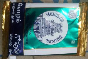 Turmeric Powder-1kg